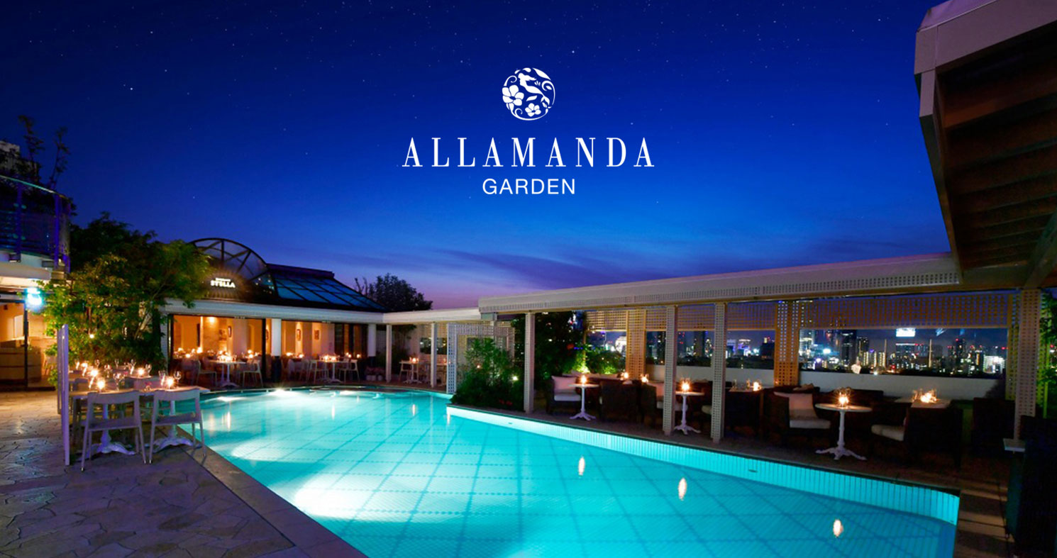 Allamanda Garden 1